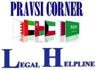 Pravasi Corner Legal Helpline